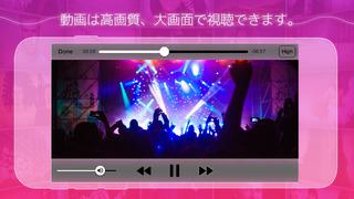 ~無料で音楽聴き放題~   最も美しい 音楽,動画アプリ GrapeMusicのおすすめ画像5