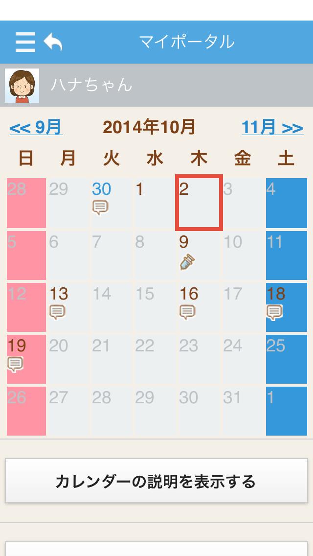 http://a4.mzstatic.com/jp/r30/Purple1/v4/b9/fd/6d/b9fd6d69-60ce-9f21-773a-043db231ebbd/screen1136x1136.jpeg