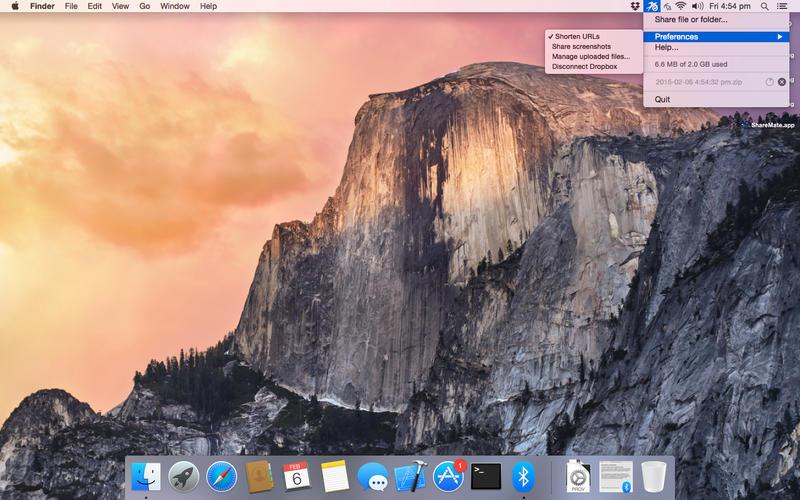 2015年4月12日Macアプリセール パノラマ写真作成ツール「PhotoStitcher」が値下げ!