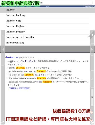 http://a4.mzstatic.com/jp/r30/Purple1/v4/bb/ed/00/bbed005a-9006-5edf-27f5-384fe768b31e/screen480x480.jpeg