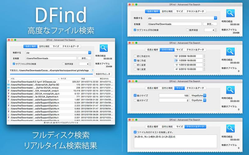 2015年2月21日Macアプリセール WEBサイト作成ツール「Oneline」が値下げ!