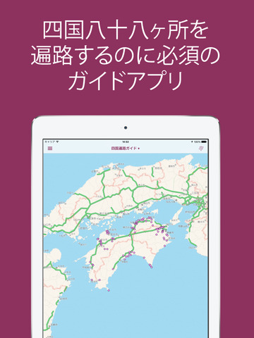 http://a4.mzstatic.com/jp/r30/Purple1/v4/c6/c1/21/c6c121e7-75aa-7125-fff8-be7d74e6eb2c/screen480x480.jpeg