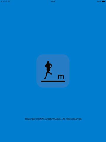 http://a4.mzstatic.com/jp/r30/Purple1/v4/c8/19/0e/c8190e4c-49a8-5694-1744-47ab574766fd/screen480x480.jpeg