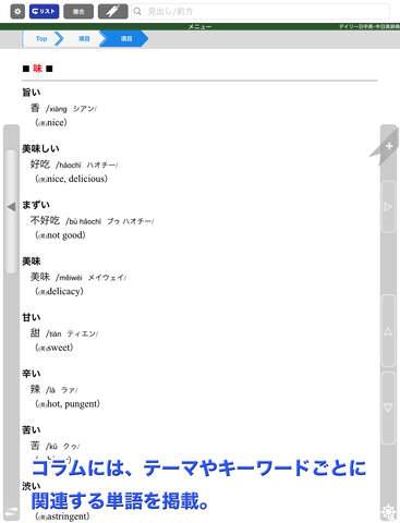 http://a4.mzstatic.com/jp/r30/Purple1/v4/c8/c1/a8/c8c1a8ad-4efb-e933-a0ac-59f0e213d0eb/screen480x480.jpeg