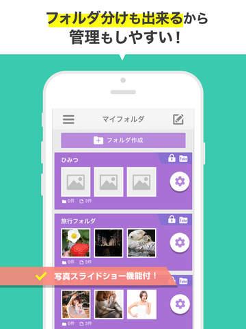 http://a4.mzstatic.com/jp/r30/Purple1/v4/c9/6c/cc/c96ccc72-a244-d3c4-7491-f59ed51d2baa/screen480x480.jpeg