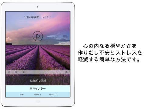 http://a4.mzstatic.com/jp/r30/Purple1/v4/cc/3b/ed/cc3bed1b-f637-ba1d-c132-b5b067533040/screen480x480.jpeg