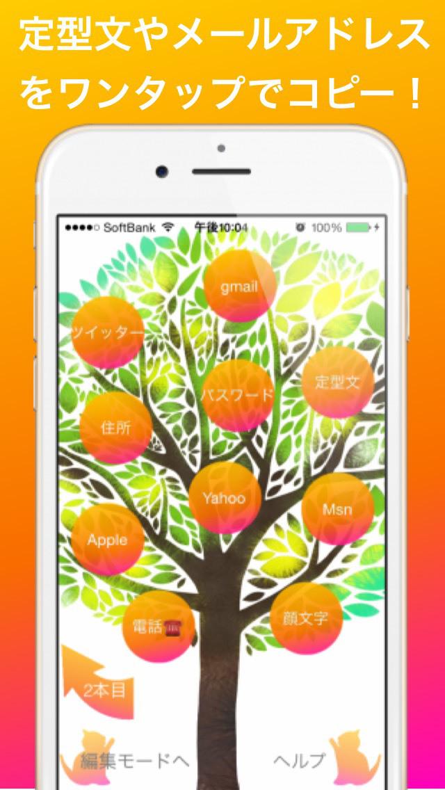 2016年6月15日iPhone/iPadアプリセール ビデオ・音声抽出アプリ「音声抽出」が無料!