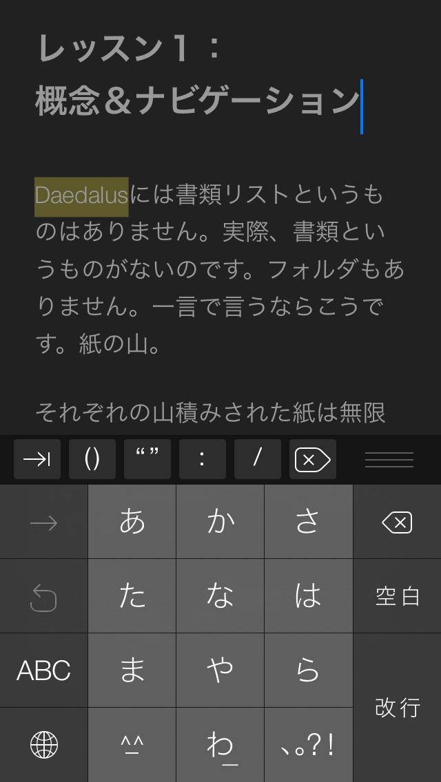 http://a4.mzstatic.com/jp/r30/Purple1/v4/d2/c0/8f/d2c08f51-5c04-231a-fa65-57a845c8a7d9/screen1136x1136.jpeg