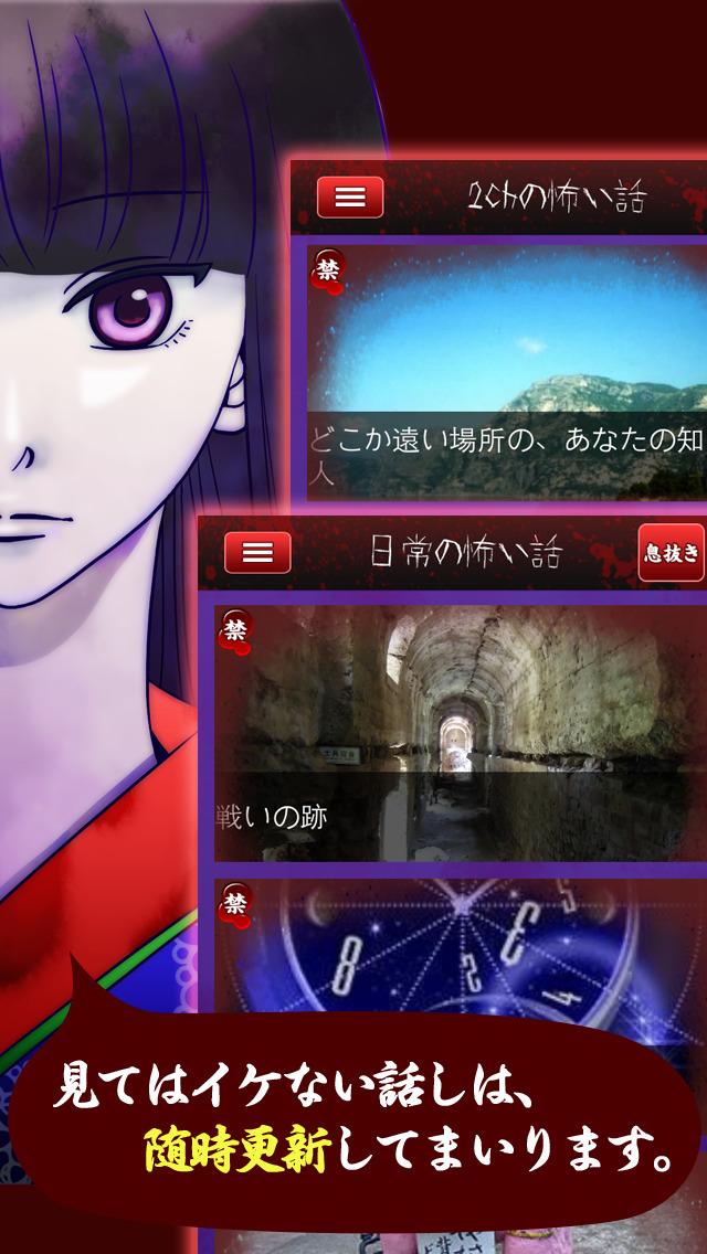 http://a4.mzstatic.com/jp/r30/Purple1/v4/d3/0b/08/d30b088d-1fa0-f331-9683-c5d95f7e5701/screen1136x1136.jpeg
