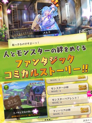 http://a4.mzstatic.com/jp/r30/Purple1/v4/d5/95/af/d595af7f-bc50-56db-6272-aa3b0a9b326a/screen480x480.jpeg