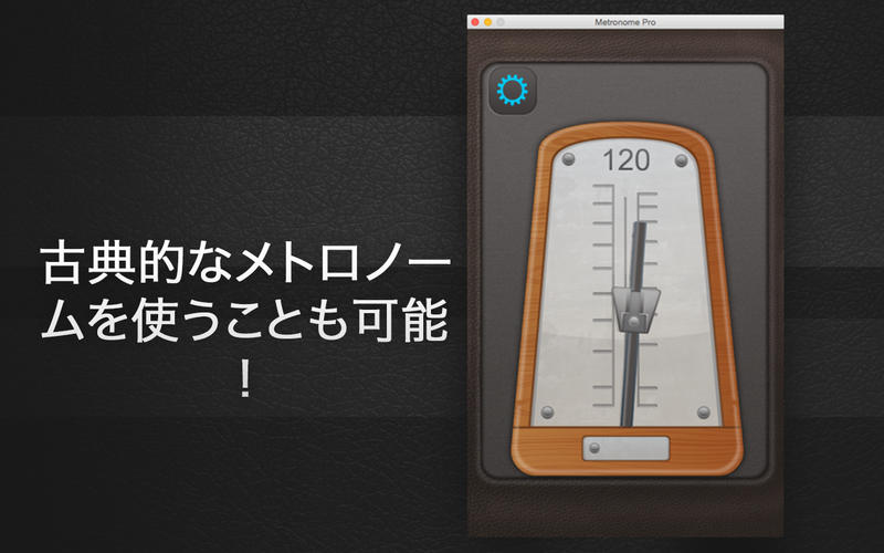 2015年12月27日Macアプリセール メモ・ノート管理マネージャーアプリ「Note Pro」が値下げ!