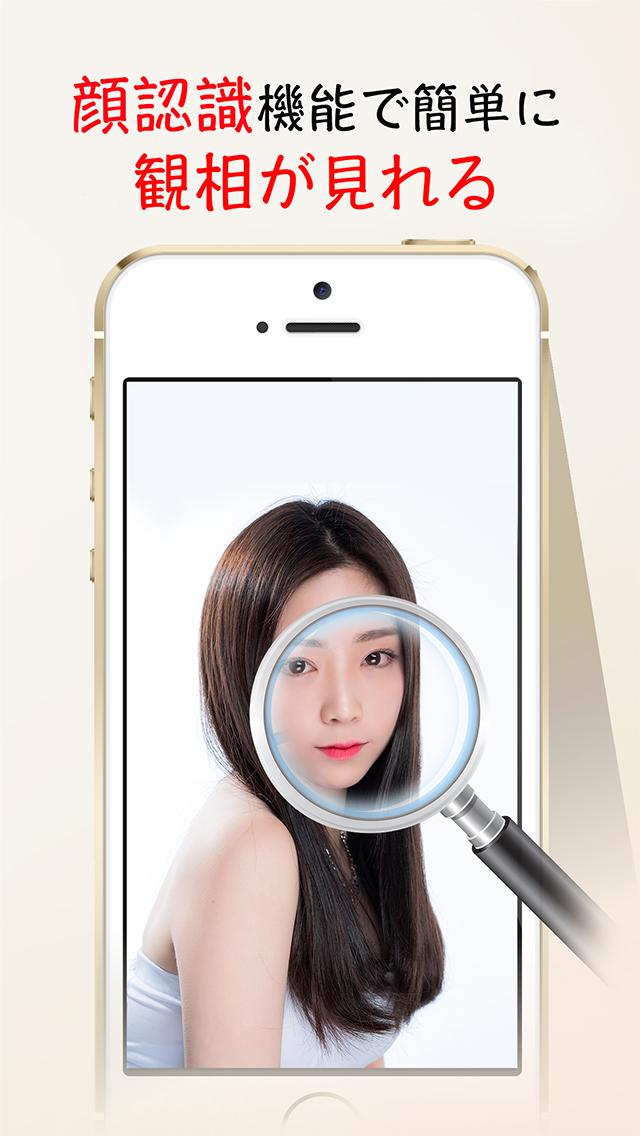 2015年7月3日iPhone/iPadアプリセール スクリーンキャプチャーツール「WatchClip」が無料!