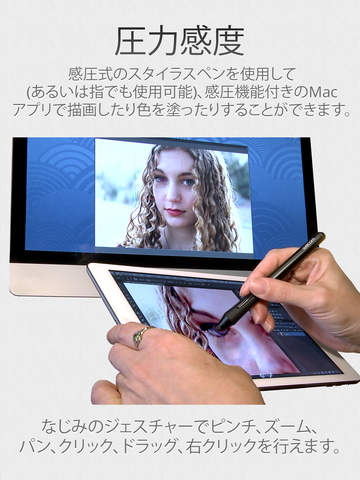 http://a4.mzstatic.com/jp/r30/Purple1/v4/db/d9/de/dbd9de6c-4523-5cdd-52a4-ee3cda97d257/screen480x480.jpeg