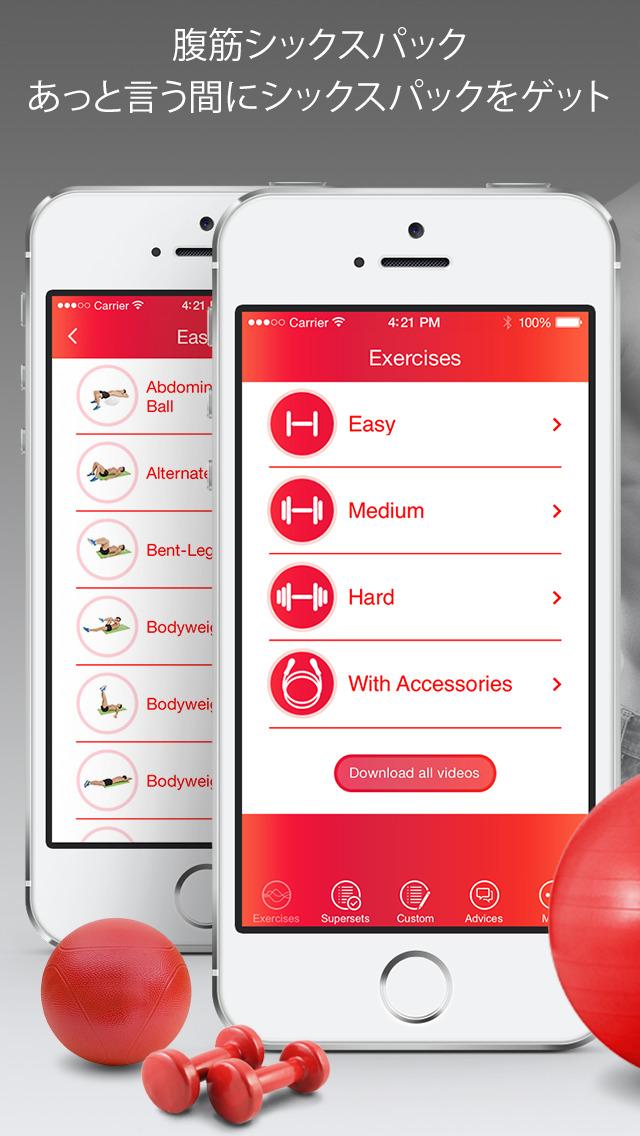 2015年4月1日iPhone/iPadアプリセール フォトエディターツール「Curvegram」が無料!