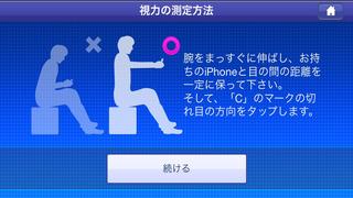 http://a4.mzstatic.com/jp/r30/Purple1/v4/e4/14/81/e4148100-7fad-b799-39ac-7998d26c89d2/screen320x320.jpeg