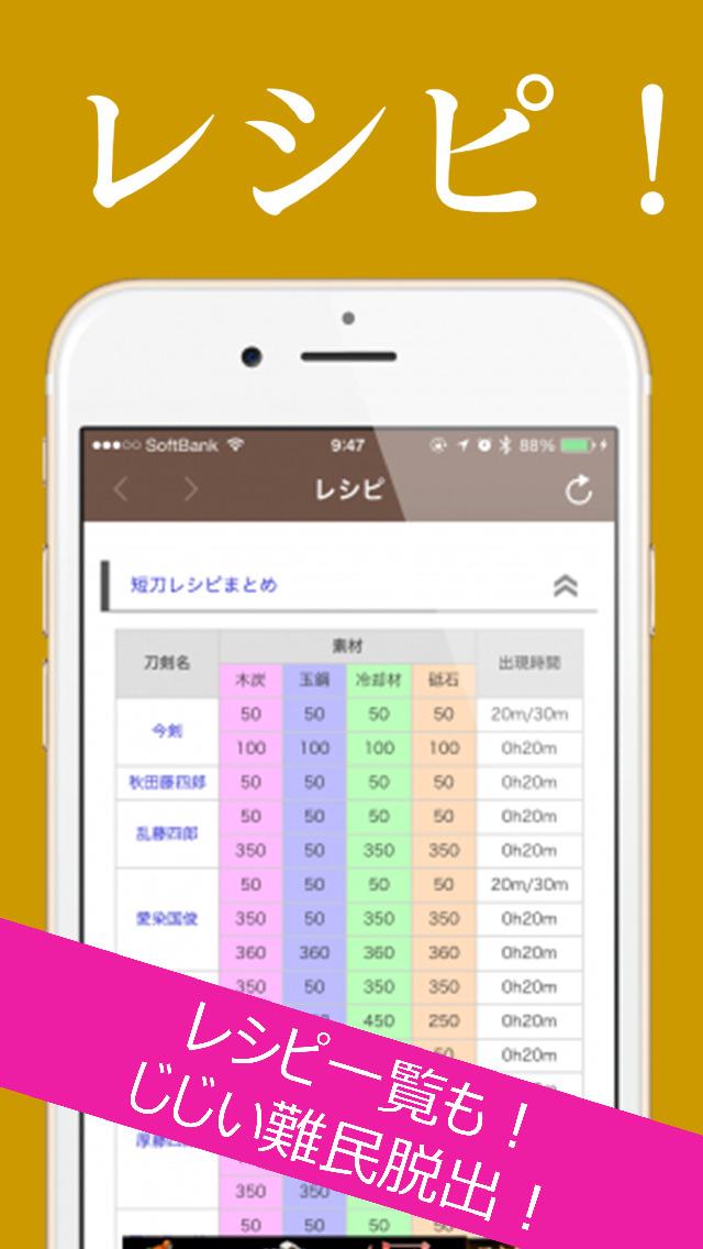 http://a4.mzstatic.com/jp/r30/Purple1/v4/e4/1a/b1/e41ab13e-e533-8369-d0a4-1acf3e0b2e51/screen1136x1136.jpeg