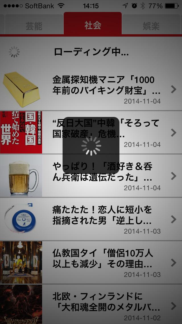 http://a4.mzstatic.com/jp/r30/Purple1/v4/e4/33/c7/e433c704-ee03-a93a-f258-384e1f94b269/screen1136x1136.jpeg