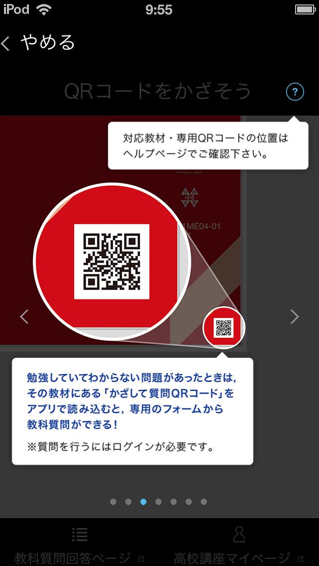 http://a4.mzstatic.com/jp/r30/Purple1/v4/e4/8b/88/e48b886e-6fd1-6eb2-9e8b-3b690a433c75/screen1136x1136.jpeg