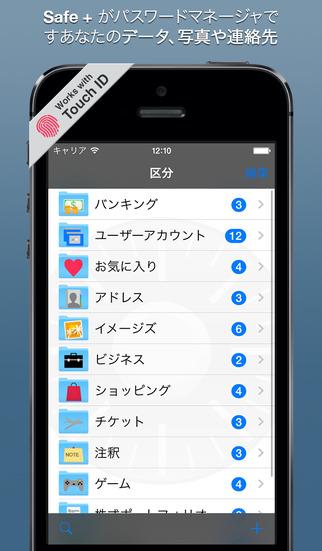 2015年3月14日iPhone/iPadアプリセール 楽曲名検索ツール「SoundCatcher」が無料!