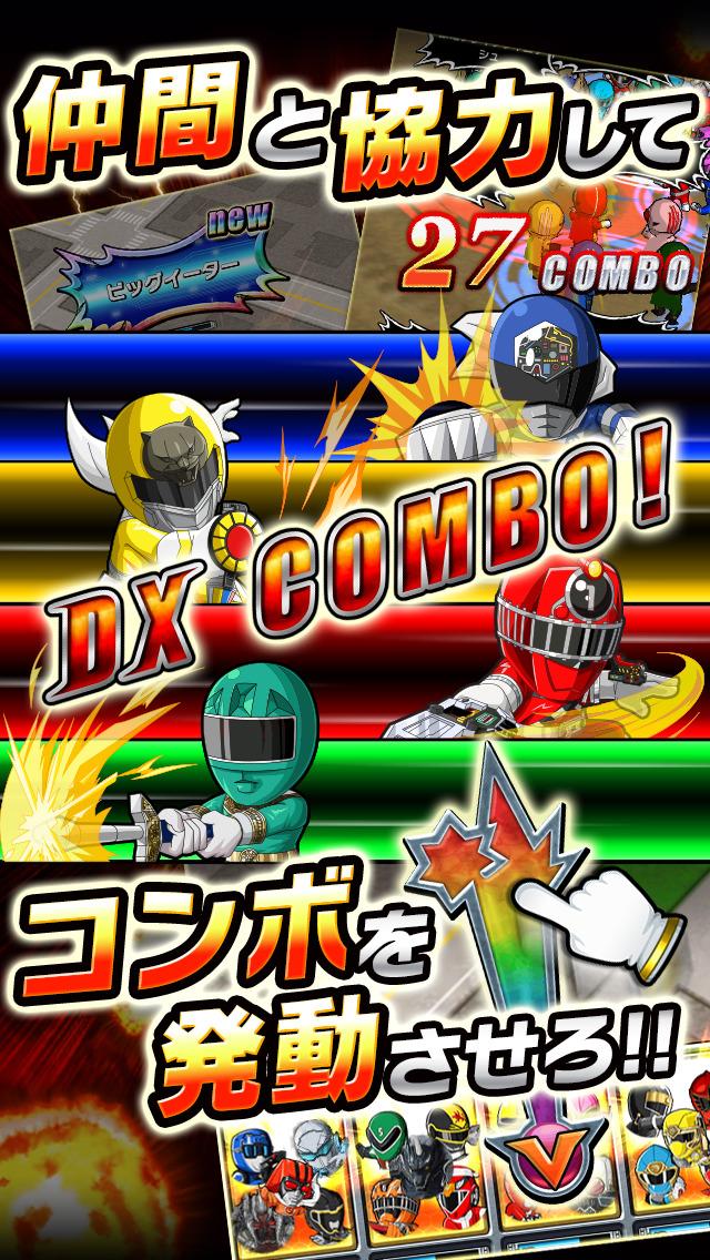 スーパー戦隊 バトベースDXのおすすめ画像3
