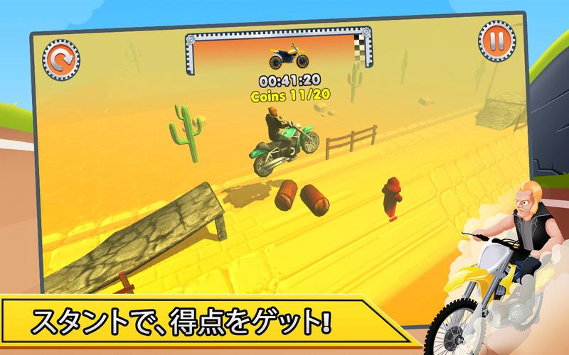 2017年6月4日Macアプリセール 3Dレーシングバトルゲーム「GRID® Autosport」が値下げ!