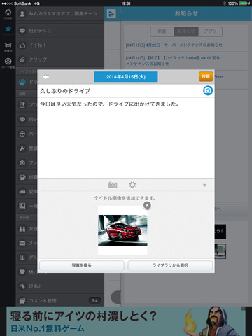 http://a4.mzstatic.com/jp/r30/Purple1/v4/f3/82/88/f382887c-b217-8697-80eb-36ba4ac449fa/screen480x480.jpeg