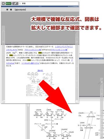 http://a4.mzstatic.com/jp/r30/Purple1/v4/f4/67/52/f467529a-b441-26cd-ea02-a4bc6f9a9edc/screen480x480.jpeg
