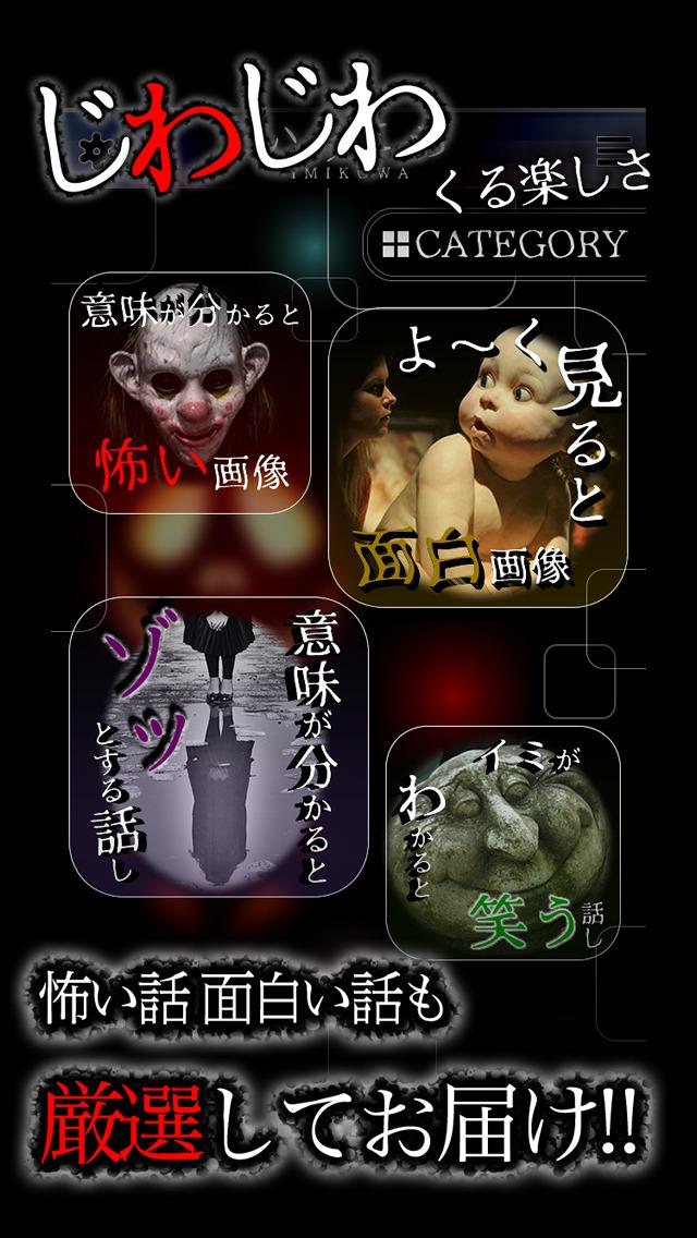 http://a4.mzstatic.com/jp/r30/Purple1/v4/f5/6f/7a/f56f7a02-3b3c-56af-de9c-b5376a5da98f/screen1136x1136.jpeg