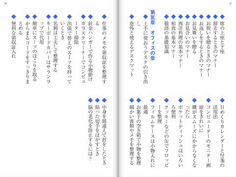 http://a4.mzstatic.com/jp/r30/Purple1/v4/f6/e8/d1/f6e8d1cf-ac33-15ea-f3cf-8c4233af73a9/screen480x480.jpeg