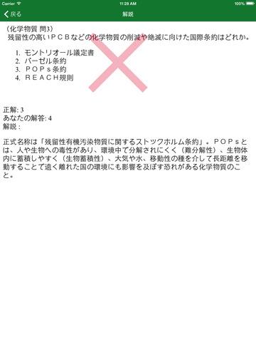 http://a4.mzstatic.com/jp/r30/Purple1/v4/fa/dc/30/fadc30f9-64da-cb60-e6ae-bb819fe426b2/screen480x480.jpeg