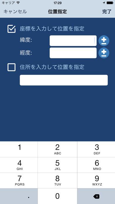 http://a4.mzstatic.com/jp/r30/Purple111/v4/04/aa/17/04aa1796-88ab-d81d-99c3-73762e64ae77/screen696x696.jpeg