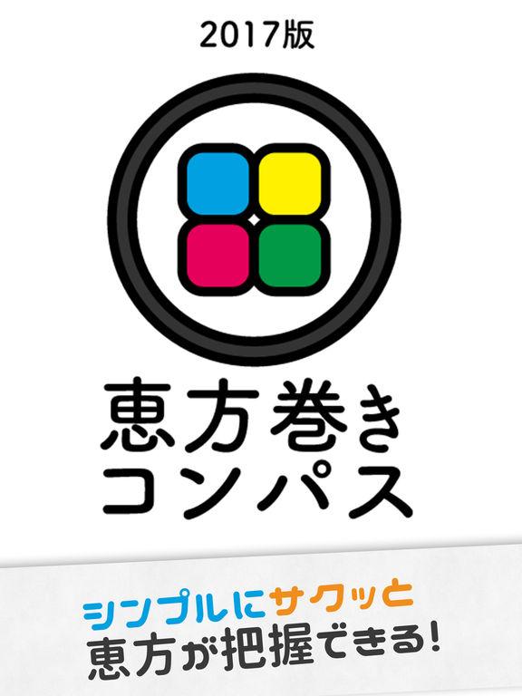 http://a4.mzstatic.com/jp/r30/Purple111/v4/09/8a/2d/098a2d65-4cf8-063d-6e46-bbe0d8e8ab81/sc1024x768.jpeg