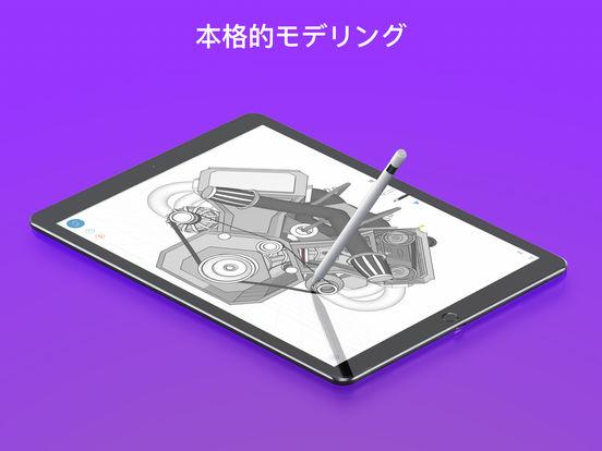 http://a4.mzstatic.com/jp/r30/Purple111/v4/10/ee/74/10ee7443-6849-ac19-be57-8cb04f8ff082/sc552x414.jpeg