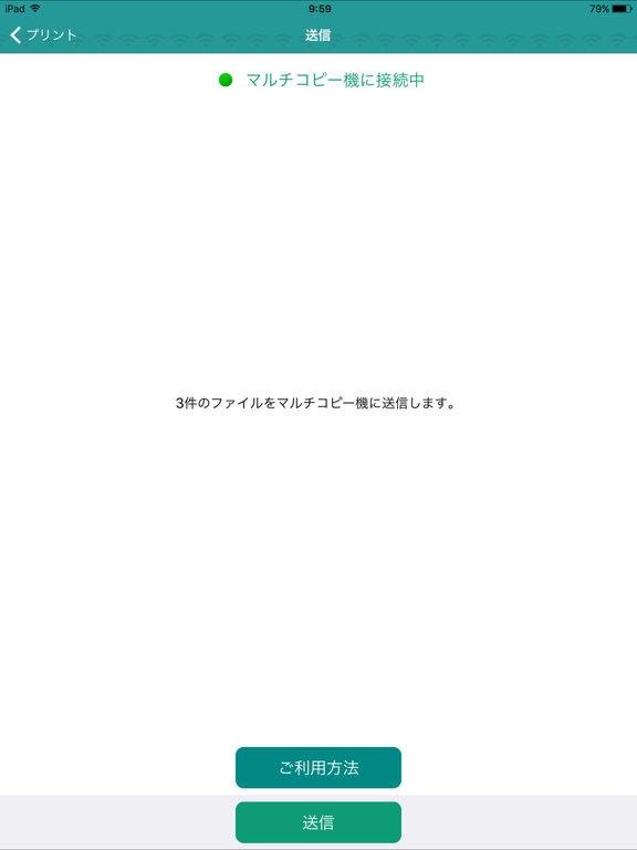 http://a4.mzstatic.com/jp/r30/Purple111/v4/11/ea/30/11ea3016-400a-0d02-cee9-784da4e0110d/sc1024x768.jpeg