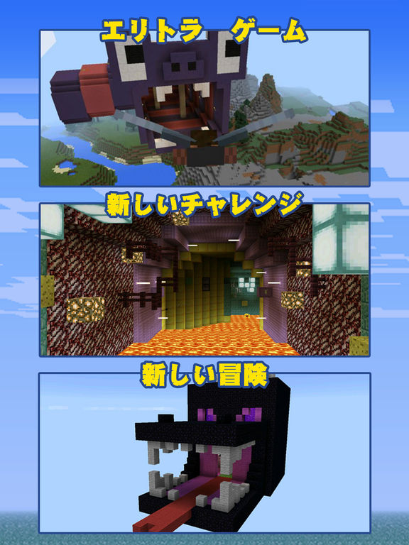 http://a4.mzstatic.com/jp/r30/Purple111/v4/26/8c/5c/268c5c1c-97e3-b72f-ab48-8ce965dc6254/sc1024x768.jpeg