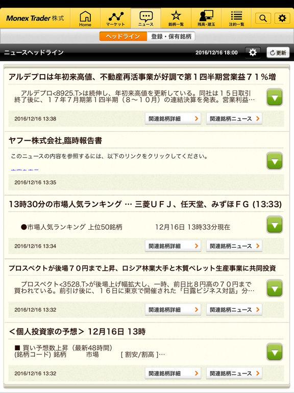 http://a4.mzstatic.com/jp/r30/Purple111/v4/2a/04/67/2a046747-b630-c5eb-b4d5-02756fb8c72d/sc1024x768.jpeg