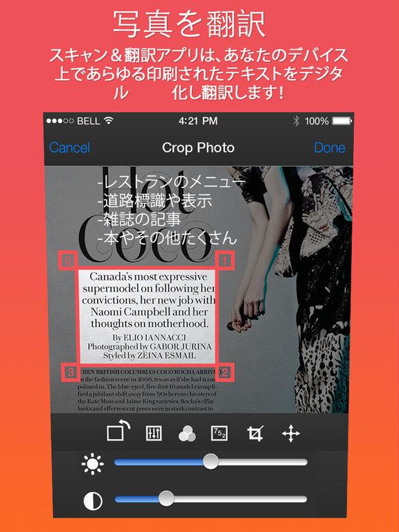 http://a4.mzstatic.com/jp/r30/Purple111/v4/2c/05/6c/2c056c63-57d0-a8fd-44e3-1df4b9c647f5/sc1024x768.jpeg
