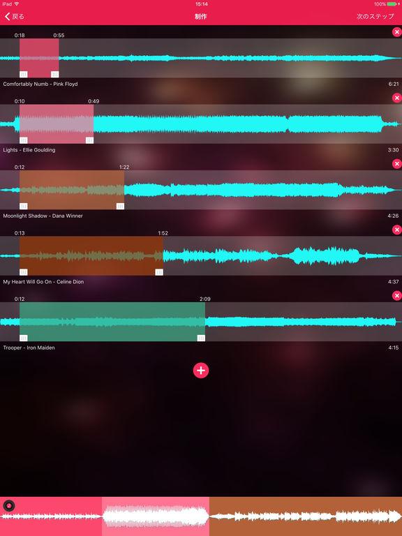 http://a4.mzstatic.com/jp/r30/Purple111/v4/2c/60/bb/2c60bb94-59dc-665e-aefe-aa815f7bd1a2/sc1024x768.jpeg