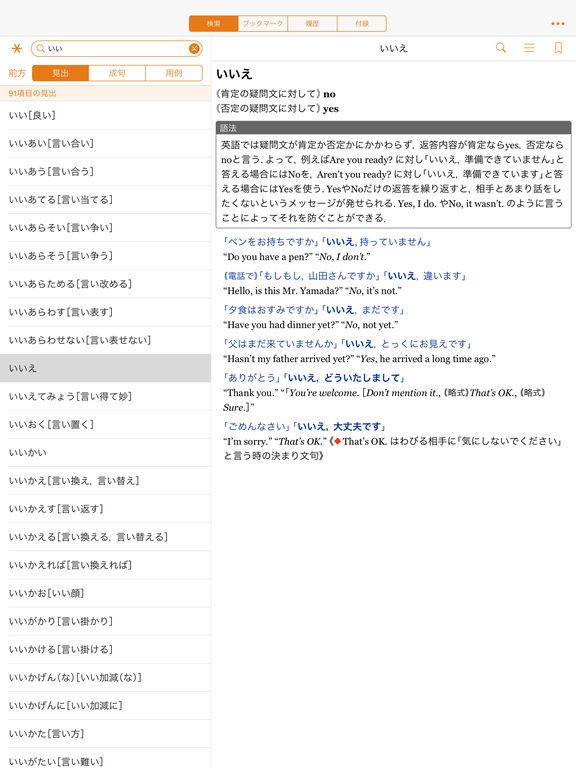http://a4.mzstatic.com/jp/r30/Purple111/v4/2f/a1/04/2fa10469-df8a-ceef-1ca3-a286b3c88f99/sc1024x768.jpeg