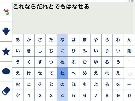 http://a4.mzstatic.com/jp/r30/Purple111/v4/30/00/19/30001977-9e9f-f213-52ce-89e844fdb463/sc552x414.jpeg