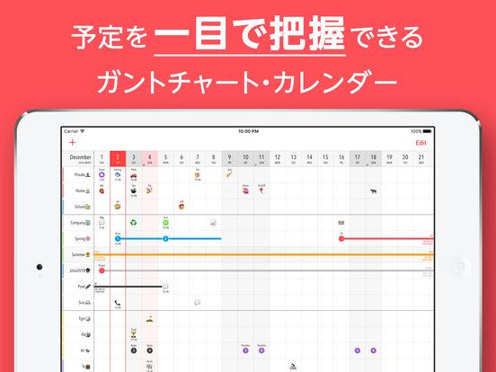 http://a4.mzstatic.com/jp/r30/Purple111/v4/30/ca/0c/30ca0c07-42f2-8806-72ff-e55ec4d7d70b/sc552x414.jpeg