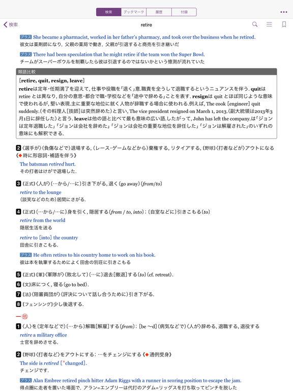 http://a4.mzstatic.com/jp/r30/Purple111/v4/3c/04/47/3c0447eb-5a87-6159-394e-befc8c1407a2/sc1024x768.jpeg