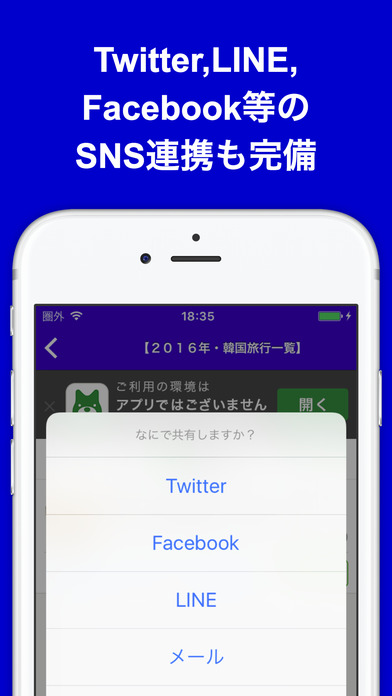 http://a4.mzstatic.com/jp/r30/Purple111/v4/47/05/0e/47050e0c-fc9d-b7b7-8a32-ba65e85a2e12/screen696x696.jpeg