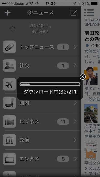 http://a4.mzstatic.com/jp/r30/Purple111/v4/48/0b/b2/480bb2ed-f488-bd73-2aab-294ce92a7139/screen696x696.jpeg
