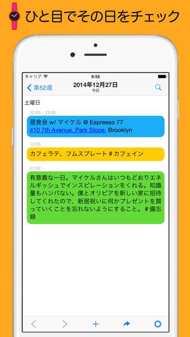 2017年2月16日iPhone/iPadアプリセール パスワード・マネージャーアプリ「AllPass Pro」が無料!