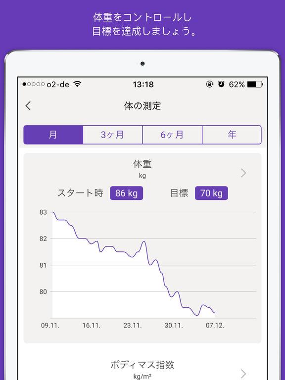 http://a4.mzstatic.com/jp/r30/Purple111/v4/55/29/e3/5529e32b-de9a-747b-7f8f-baca0aa3c7ad/sc1024x768.jpeg