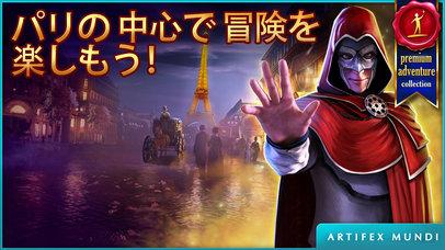 2017年5月26日iPhone/iPadアプリセール 王道ロールプレイングゲーム「ドラゴンクエストV 天空の花嫁」が値下げ!