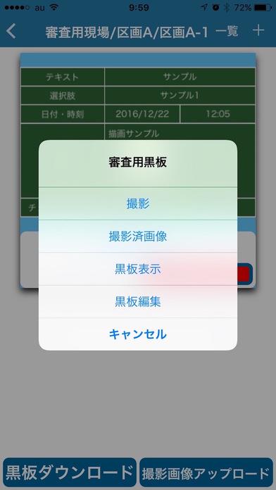 http://a4.mzstatic.com/jp/r30/Purple111/v4/5c/32/0f/5c320fc5-deb5-d311-a38c-e4990d1646d9/screen696x696.jpeg