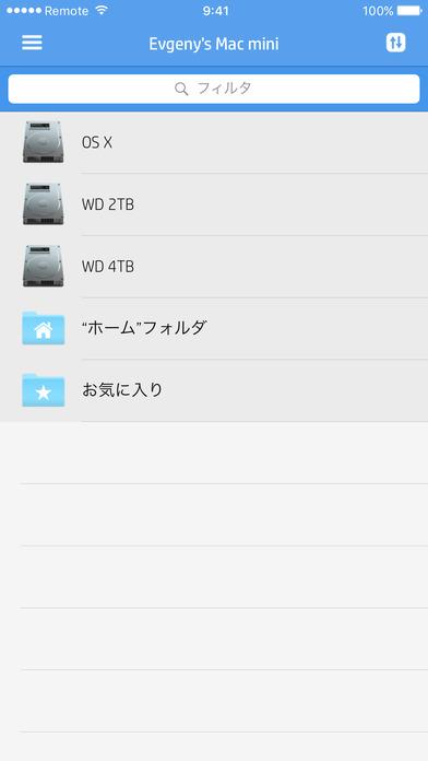 2017年5月20日iPhone/iPadアプリセール Cloudミュージック・プレーヤーアプリ「Stream」が無料!