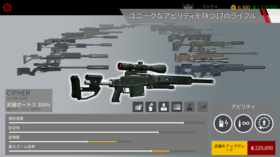 Hitman Sniper screenshot1